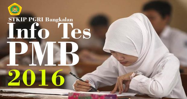 Tes PMB 2016